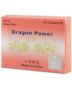 dragon power classic